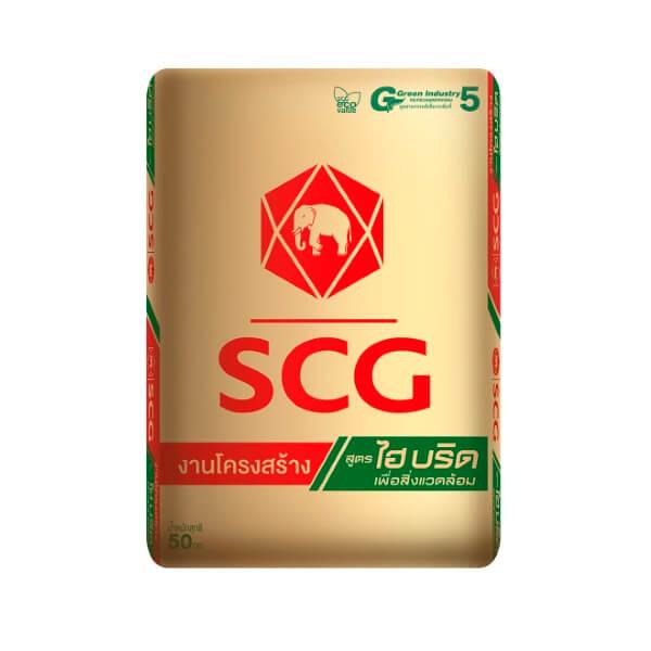 ปูนซีเมนต์ SCG ปูนงานโครงสร้าง สูตรไฮบริค