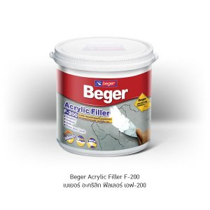 Beger Acrylic Filler F-200 อะคริลิก ฟิลเลอร์