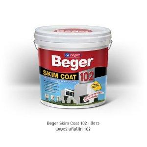 Beger Skim Coat 102 สกิมโค้ท สีขาว