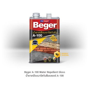Beger A-100 Water Repellent Gloss