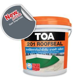 TOA 201 Roofseal Dark Grey ทีโอเอ 201 รูฟซิล สีใหม่เทาเข้ม