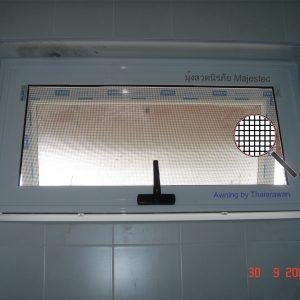 มุ้งลวดนิรภัย หน้าต่างบานกระทุ้ง กว้าง700มม. สูง400มม.