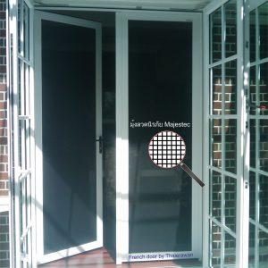 มุ้งลวดนิรภัย ประตูบานเปิดคู่ กว้าง1600มม. สูง2000มม.