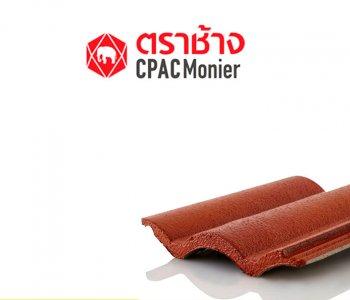 cpac-monier