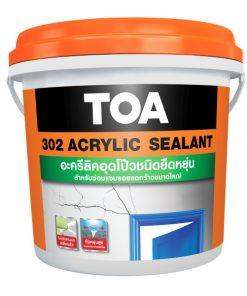 สีโป๊วผนัง TOA 302 Acrylic Sealant (วอลล์พุตตี้)