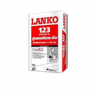 LANKO ปูนเทปรับระดับ 123