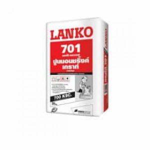 ซีเมนต์เกร้าท์ 701 LANKO