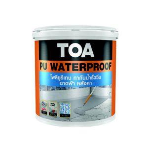TOA PU Waterproof โพลียูรีเทน กันซึม