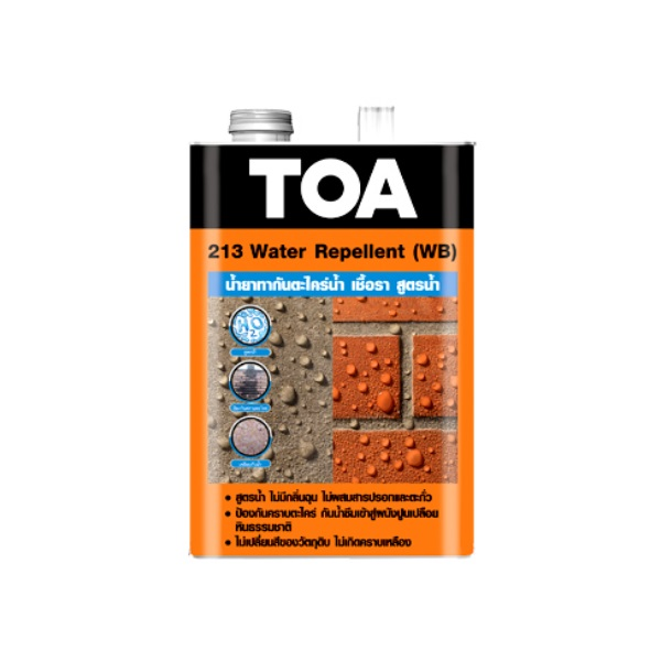 TOA 213 Water Repellent น้ำยาทากันตะไคร่ สูตรน้ำ