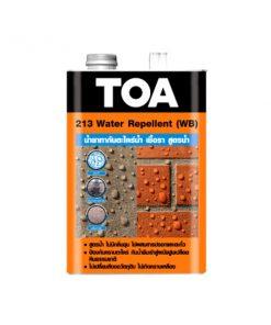 213 Water repellents SB น้ำยากันซึม สูตรน้ำ
