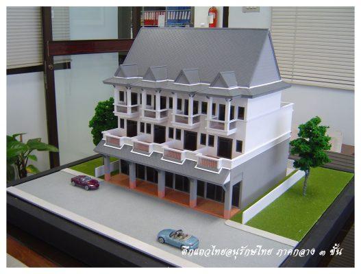 แบบแปลนตึกแถวไทยอนุรักษ์ไทยภาคกลาง2
