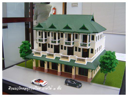 แบบแปลนตึกแถวไทยอนุรักษ์ไทยภาคใต้ แบบที่ 2