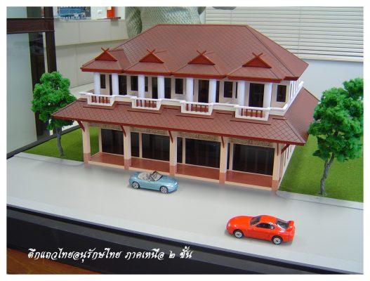 ตึกแถวไทยอนุรักษ์ไทยภาคเหนือ1