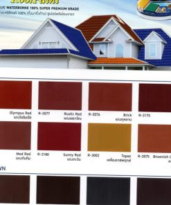 สีน้ำ Synotex Roof Paint Beger