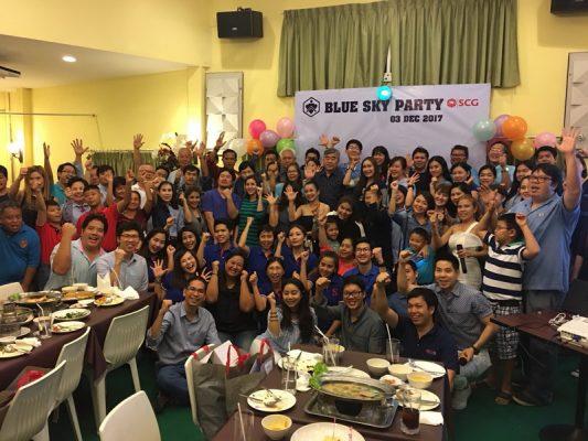 สหสินไทยฯ และนวการฯ จัดงาน Blue Sky Party 2017 ขอบคุณลูกค้า