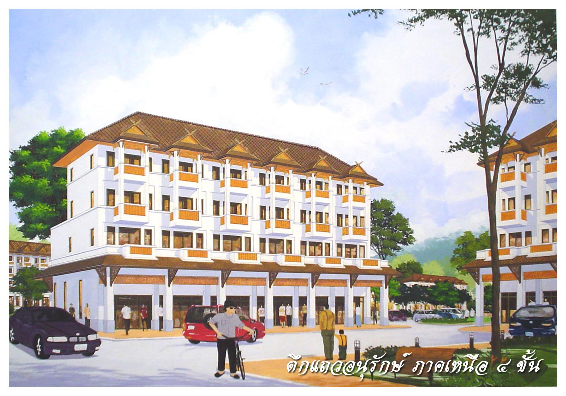 แบบแปลนตึกแถวไทยอนุรักษ์ไทยภาคเหนือ3