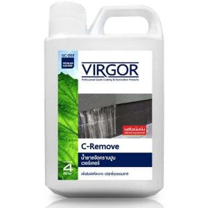 VIRGOR GC-009 C-Remove น้ำยาขจัดคราบปูน