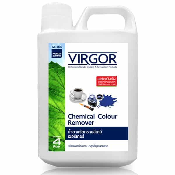 VIRGOR GC-005 Stain Cleaner น้ำยาขจัดคราบสีเคมี เวอร์เกอร์