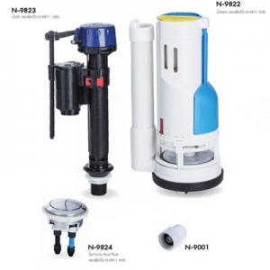 อุปกรณ์หม้อน้ำ ใช้กับ 8652S รุ่น NF-9811