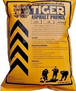 ยางมะตอยสำเร็จรูป TIGER