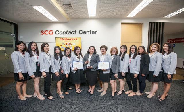 SCG Contact Center คว้ารางวัล Call Center ยอดเยี่ยมอันดับ 1 ด้านวัสดุก่อสร้าง