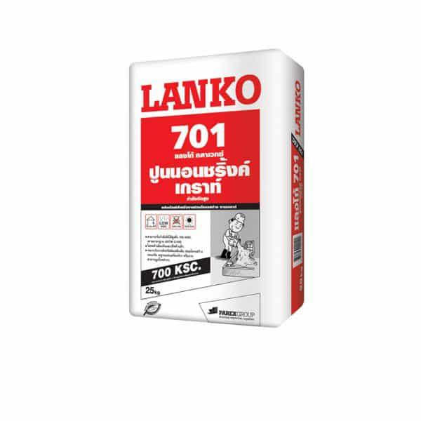 ซีเมนต์เกร้าท์ LANKO CLAVEX 701