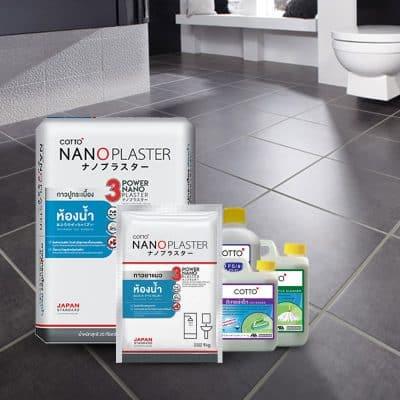 COTTO NANOPLASTER ยาแนวสำหรับห้องน้ำ จากประเทศญี่ปุ่น