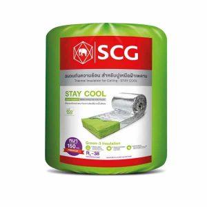 ฉนวน stay cool SCG (150มม.) พรีเมี่ยม