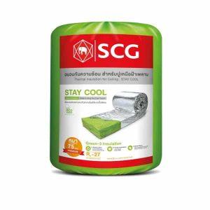 ฉนวน stay cool SCG (75มม.) พรีเมี่ยม