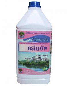 คลีนอัพ น้ำยาทำความสะอาดอเนกประสงค์ Knatural