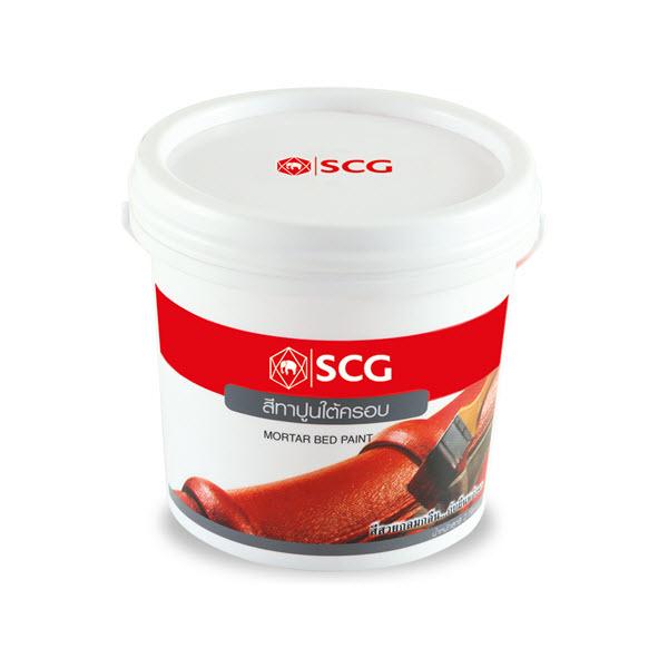 SCG สีทาปูนใต้ครอบ สำหรับหลังคาคอนกรีต ลอนเอลาบานา สีอิฐอำไพ