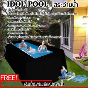 IDOL POOL สระว่ายน้ำ ตกแต่งด้วยโทนสีดำ รุ่น IP1-5