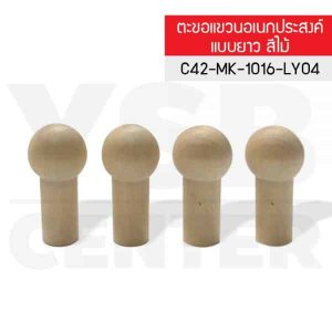 CASSA ตะขอแขวนติดผนังแบบใส รุ่น C42-MK-1016-LY04