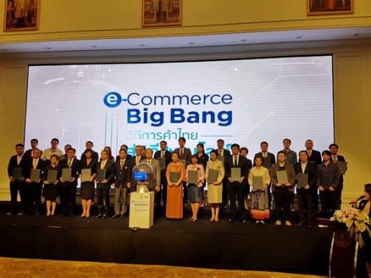 Beelieve ร่วมงาน e-commerce Big Bang โดยกระทรวงพาณิชย์พาณิชย์จัดขึ้น