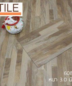 Tile กระเบื้องยางลายไม้รุ่น 608