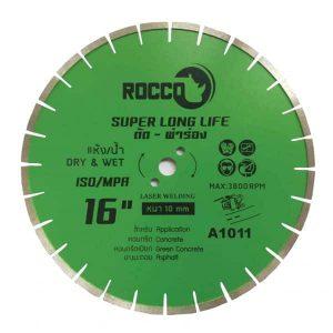 "A1011 ใบตัดเพชร 16"" ร็อกโก้ Super Long Life ตัด-ผ่าร่อง"