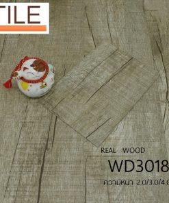 กระเบื้องยาง TILE รุ่น WD3018
