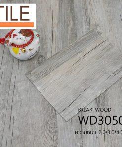 กระเบื้องยาง TILE รุ่น WD3050