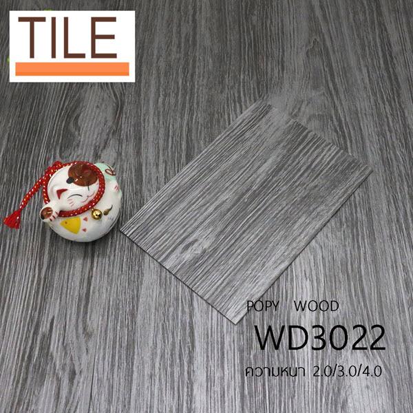 กระเบื้องยาง TILE รุ่น WD3022