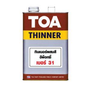 TOA THINNER ทินเนอร์ผสมสี อีพ๊อกซี่ No.31