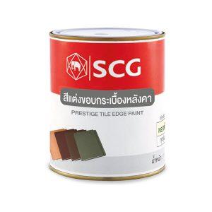 SCG สีแต่งขอบกระเบื้อง สำหรับหลังคาเพรสทีจ