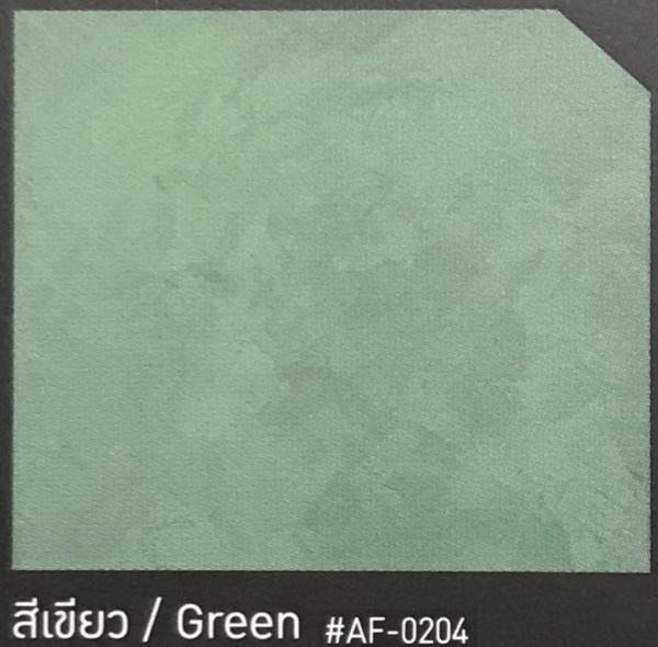 AF-0204สีปูนฉาบเบเยอร์ชิลด์ ลอฟท์ สีเขียว