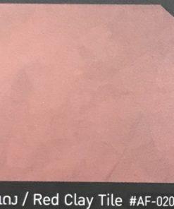 สีปูนฉาบเบเยอร์ชิลด์ ลอฟท์AF-0201 สีแดง