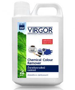 VIRGOR GC-005 น้ำยาขจัดคราบสีเคมี
