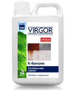 VIRGOR GC-010 น้ำยาขจัดคราบสนิม