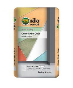 เสือ เดคอร์ ปูนซีเมนต์สำเร็จรูป Color Skim Coat (ฉาบสีผิวเรียบ) GY01 20 กก.