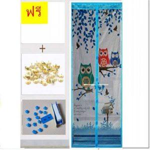 ม่านมุ้งลวดประตูกันยุงกว้าง100ยาว210สีฟ้าลายนกฮู