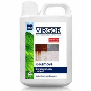 น้ำยาขจัดคราบสนิม GC-010 R-Remove VIRGOR