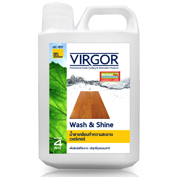 น้ำยาเคลือบทำความสะอาด GC-017 Wash&Shine VIRGOR