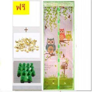 ม่านมุ้งลวดประตูกันยุงกว้าง100ยาว210สีเขียวนกฮู